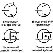 Транзисторы мощные NPN переключательные 2Т856А, 2Т856Б, 2Т856В, 2Т856Г фото