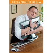 Программы страхования жилья и личного имущества фото