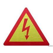 Полный спектр электромонтажных работ в Кривом Роге фото