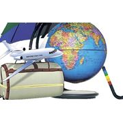 Страхование при поездках и путешествиях фото