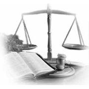 Днепропетровский хозяйственный суд. Ведение дел в хозяйственном суде Днепропетровск. фото