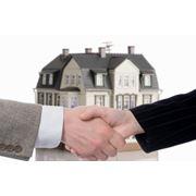 Поиск подходящих вариантов помощь в оформлении сделок. фото