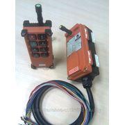 Система радиоуправления (радиоуправление),Telecrane фото