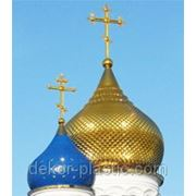Хромирование Харьков фото