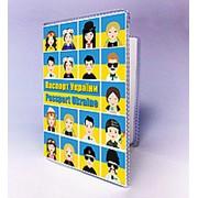 Обкладинка на паспорт квест фото