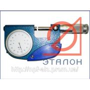 Микрометр рычажный МР 75 фото