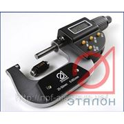 Микрометр цифровой МКЦ 125 фото