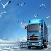 Предоставляем услуги таможенного брокера купить Днепропетровс фото