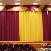 Концертні та актові зали завіси, штори ламбрекени. Пошиття та встановлення. фото