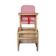 Стул-стол для кормления ФУНТИК Розовый МЕГА ДОМ (ф-2 рз) фото