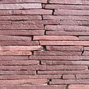 Натуральный камень Горбушка лемизит фото