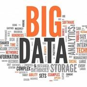 Big Data фото