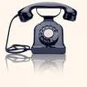 Местная телефония фото