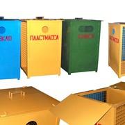 Контейнеры для сбора отходов фото