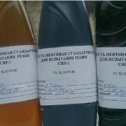 Масло для резинотехнических изделий СЖР - 1 фото