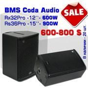 Сценические мониторы BMS-600W (Германия)  фото
