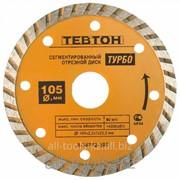Круг отрезной алмазный Тевтон Турбо универсальный, сегментированный, для УШМ, 230х7х22,2мм Код: 8-36702-230 фото