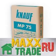 Штукатурка КНАУФ-МП 75, 30 кг (40) белая фото