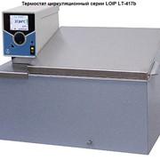 Термостат циркуляционный серии LOIP LT-417b фото