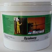 Праймер битумно-полимерный фото