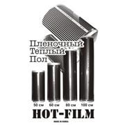 Теплые полы пленочные Hot Film фото
