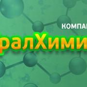 Азофоска NPKS 27:6:6:2- ОАО УралХим фото