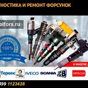 PLD (ПЛД) секции на Renault, Daf, Mersedes фото