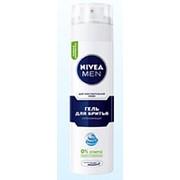 Nivea 200 мл гель для бритья фото