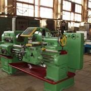 Ремонт металлорежущих станков и другого оборудования фото