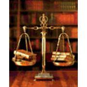Услуги юридическим лицам фото