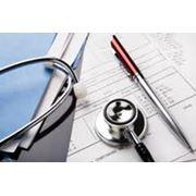 Медичне страхування фото