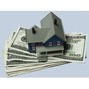 Кредиты под залог недвижимостиХарьков-Лучшие условия кредитования здесь фото