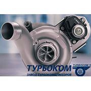Продажа новых импортных оригинальных турбин фото