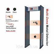 Арочный металлодетектор - VO-2000 фото