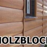 Сайдинг Хольцблок (Holzblock) фото