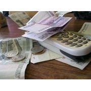 Платные входящие SMS фото