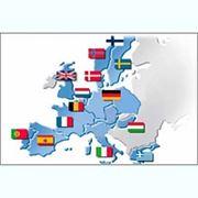 Визы в Эвропу фото