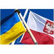 Польская виза - Шенгенская виза фото