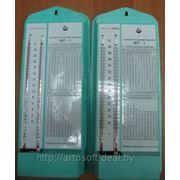 Гигрометр прихрометрический ВИТ-1 или ВИТ-2 фото