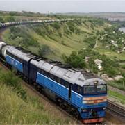 Страхование грузов и вагонов, страхование грузов в Украине, по СНГ фото