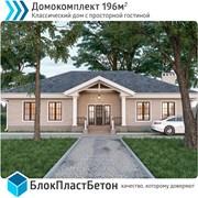 Строительство одноэтажного дома фото