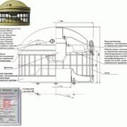 Крышный гибридный вентилятор FEN160 фото
