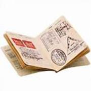 Помощь в получении визы. Оформление документов для визы. фото