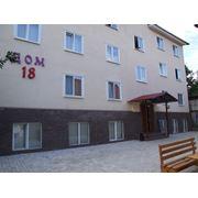 Гостиница в центре Донецка, от 250 грн. фото