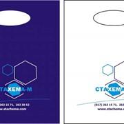 Печать логотипа на полиэтиленовых пакетах. Печать пакетов с Вашим логотипом фото
