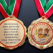 Медали для детских садиков фото