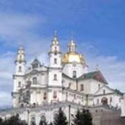 Туры экскурсионные, Экскурсия в Почаевскую Лавру, Туры экскурсионные по Украине фото