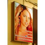 Изготовление наружной рекламы. фото