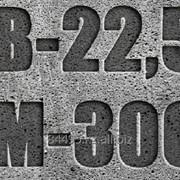 Бетон товарный B22,5 (М-300) фото
