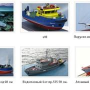 Судомодели, флот, морская техника, производства компании Escar design фото
